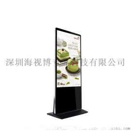 65寸立式广告机落地式高清屏网络触摸屏查询一体机led液晶