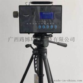 河北厂矿专用CCZ-1000防爆粉尘检测仪