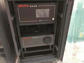 NHAT-610柴油车排放测试仪