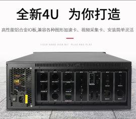 4U机箱机架式E-ATX双路大板服务器工业机箱
