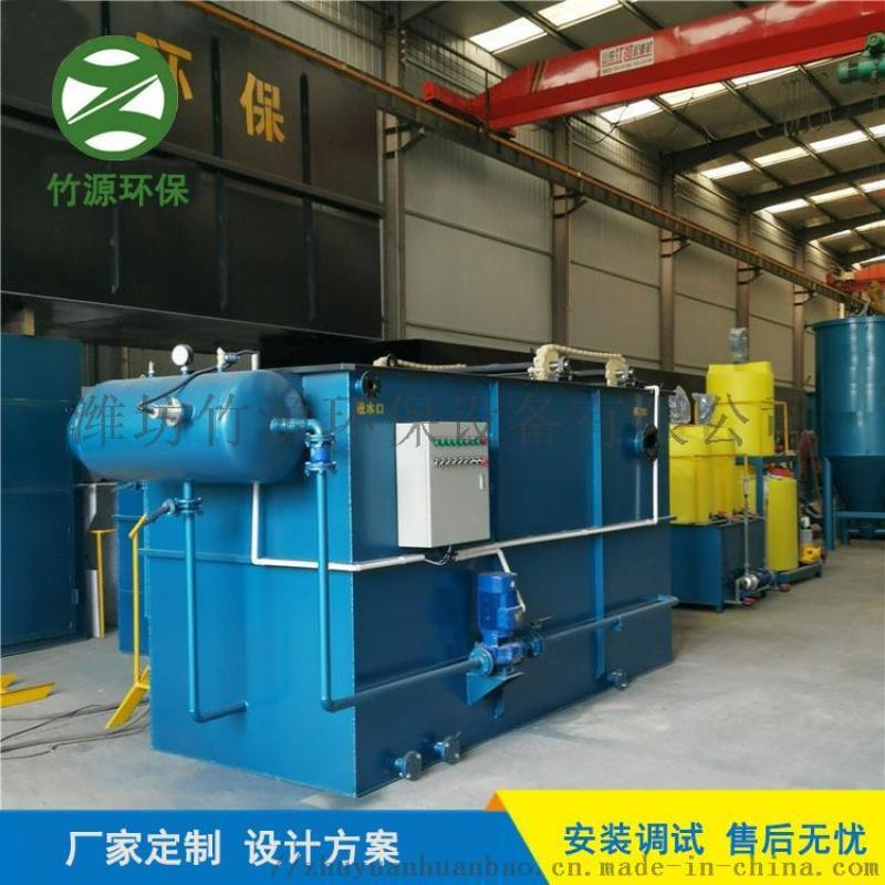 昆明养殖屠宰污水处理设备 竹源供应气浮机一体化设备