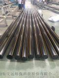 东营燃气管价格-埋地聚乙烯pe燃气管价格