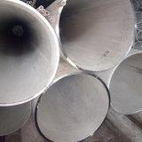 不鏽鋼圓鋼 304不鏽鋼圓鋼 不鏽鋼無縫管