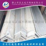 广东不锈钢角钢,国标316L不锈钢角钢