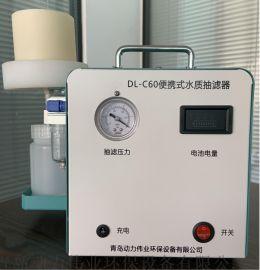 DL-C60水质抽滤器32种元素的测定用处理设备