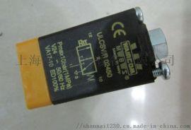 Waircom調節閥FM-157/C