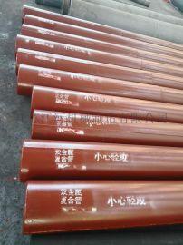 双金属复合管复合工艺「江苏江河机械」