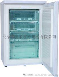 衛生室接種疫苗冰箱