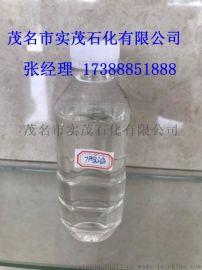 茂石化D30溶劑油無色透明環保溶劑油