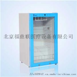村衛生室2-8度冷藏箱