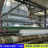 防水膜泰安市,厂房隔离防潮层0.2mm聚乙烯膜