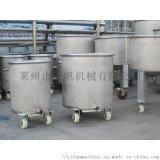 不鏽鋼拉缸 儲罐 移動缸 暫存罐 拉桶