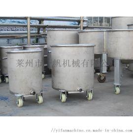 不锈钢拉缸 储罐 移动缸 暂存罐 拉桶