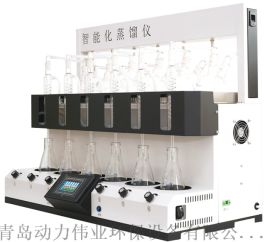 外置冷循环系统蒸馏仪触摸屏