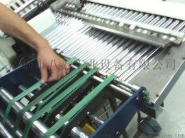 线路板自动滚筒生产输送线