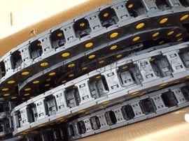 四川码坯机电缆穿线尼龙拖链_电缆桥式尼龙塑料拖链