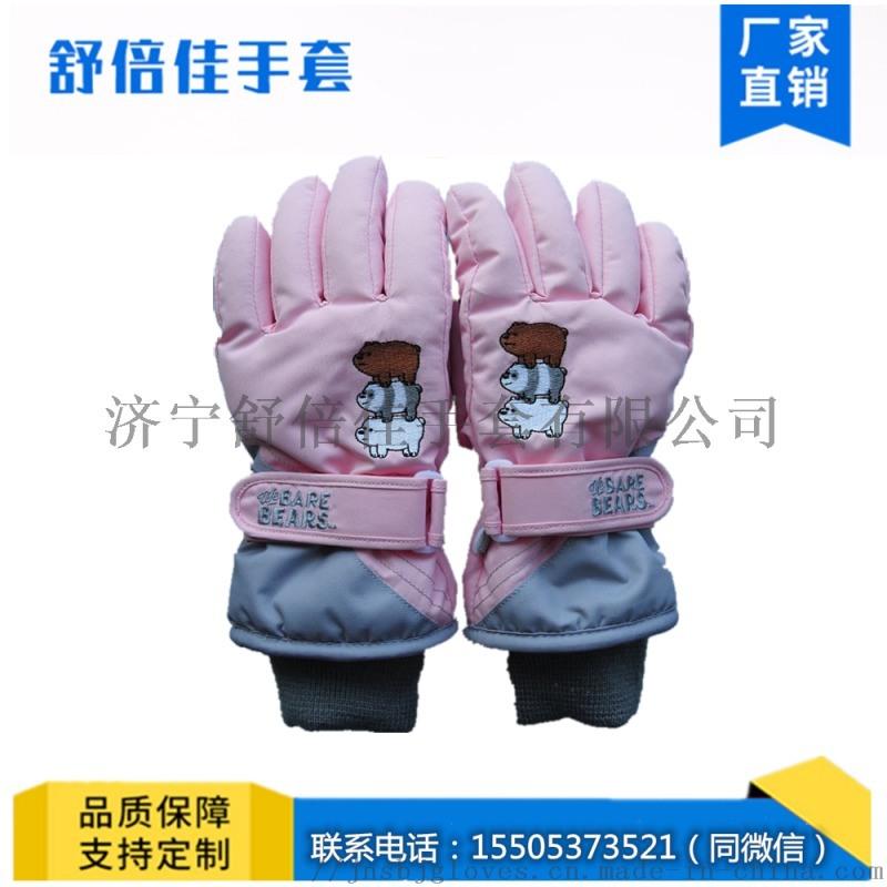 撿漏!數量有限,售完爲止!廠家直銷兒童童款滑雪手套