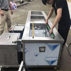 工业单多槽清洗机 一体式 五金洗碗盆超声波清洗机