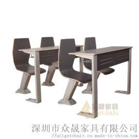 学生阶梯教室课桌椅 连排学生桌椅 多媒体报告厅桌椅