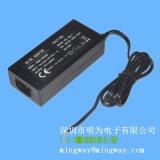12V5A桌面式开关电源 12V5A摄像机开关电源