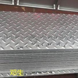 广西不锈钢防滑板加工,SUS304不锈钢压花板