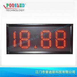 直销8寸18.88红色LED油价数字显示屏|防水LED油价电子屏
