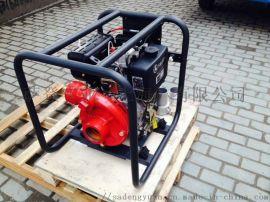 萨登3寸加大叶轮自吸式柴油机水泵室外抽水机农用灌溉