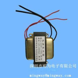 12V 3000mA純銅足功率 廠家定制電源變壓器