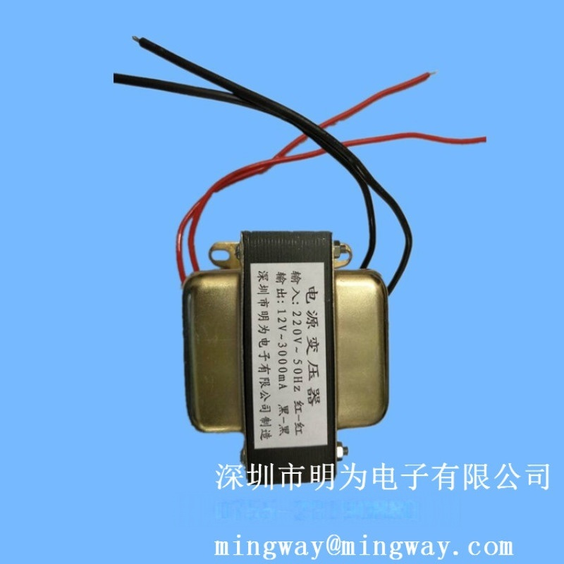 12V 3000mA純銅足功率 廠家定製電源變壓器
