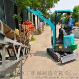 小型挖机 家用1吨微型挖掘机价格 六九重工 清淤