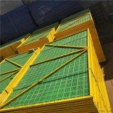绿片黄框冲孔防护网  建筑外挂网 钢制爬架网