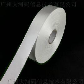 条码打印手撕袋 织唛 印唛 布标 洗水唛
