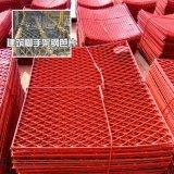 漳州防护网 70*1 高层建筑  钢芭片
