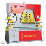 液壓衝剪機,Q35Y-20型液壓多功能聯合衝剪機