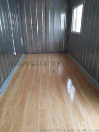 **改造回收二手海运集装箱冷藏集装箱罐箱框架箱