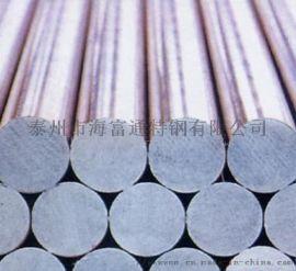 430FR软磁不锈钢方棒和圆钢