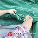 防火防雨帆布-三防布厂家-防水帆布