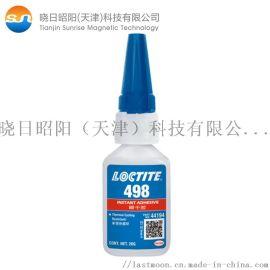 乐泰498胶水 耐高温 耐热循环 耐湿性强 粘合剂