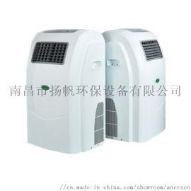 安尔森医院移动式空气消毒机