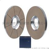 CBN双端面砂轮/树脂砂轮用途/超硬树脂CBN砂轮