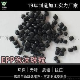 黑色epp泡沫颗粒多倍率环保泡沫原料