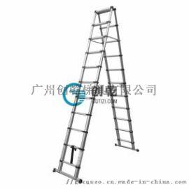 客户购买创乾3米铝合金人字梯,伸缩工程