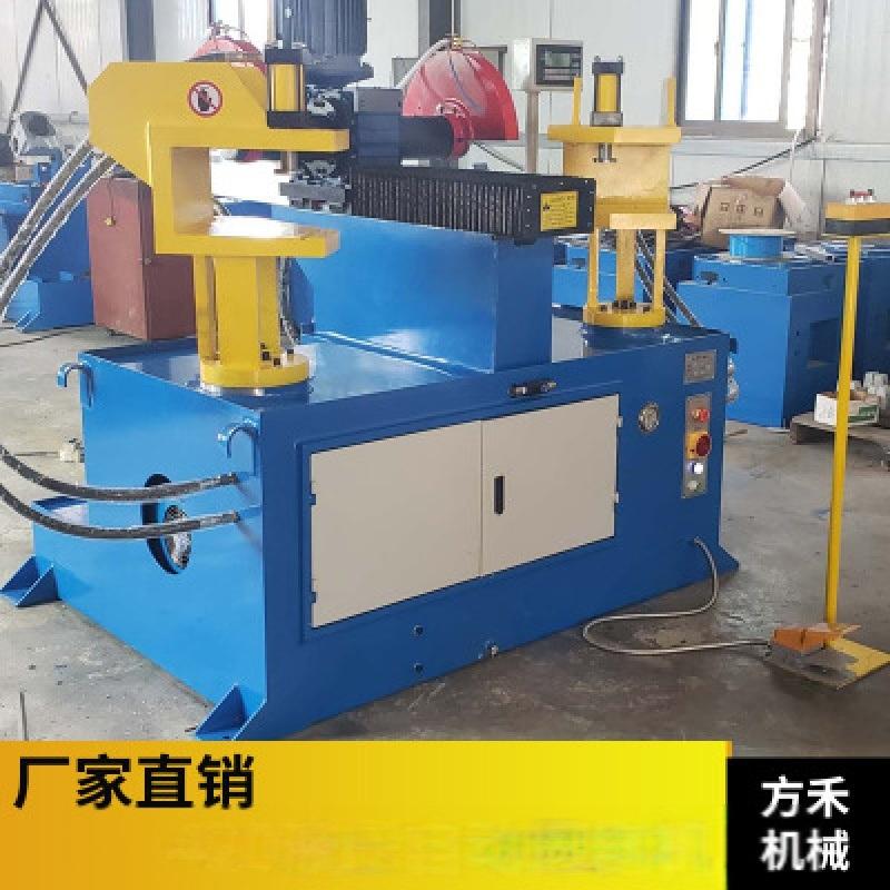 供应420液压自动圆剧机 高速钢锯片磨齿机