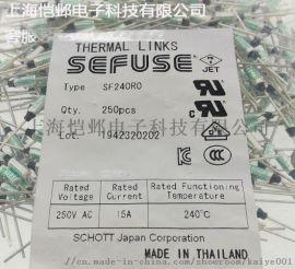 日本电气NEC  SF240R0  保险丝热熔断器