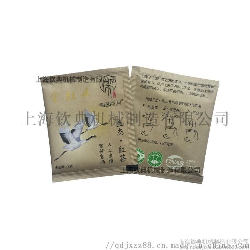 全自動牛蒡茶顆粒碎茶包裝機 大麥茶顆粒內外袋包裝機