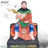 三皇爺神像雕塑 堯舜禹佛像廠家 炎帝 伏羲 軒轅