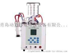DL-6200综合大气采样器带电池
