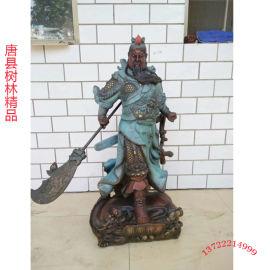 铜佛像工艺品 铸铜大佛像 铜雕佛像厂