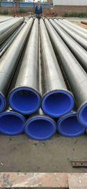 沧州涂塑钢管如何焊接