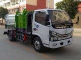 广东国六自装卸(挂桶)垃圾车多少钱?